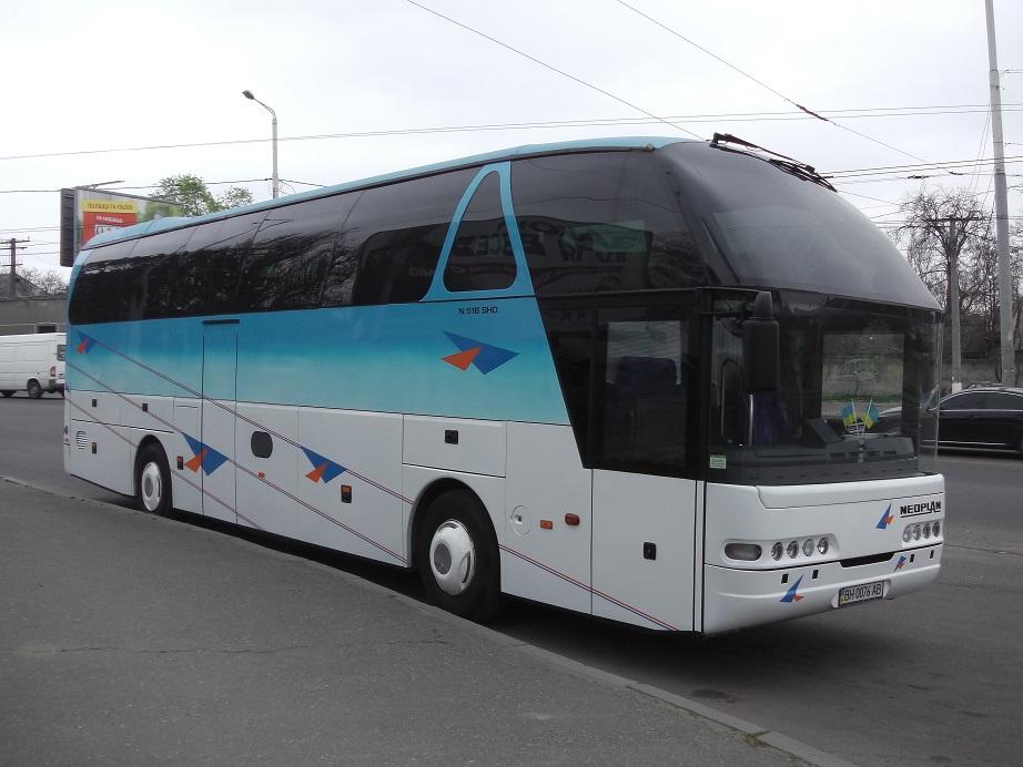 Автобусы москва и харьков