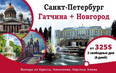 Sankt-Peterburg_lubov_navsegda