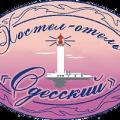 Одесский Хостел-отель