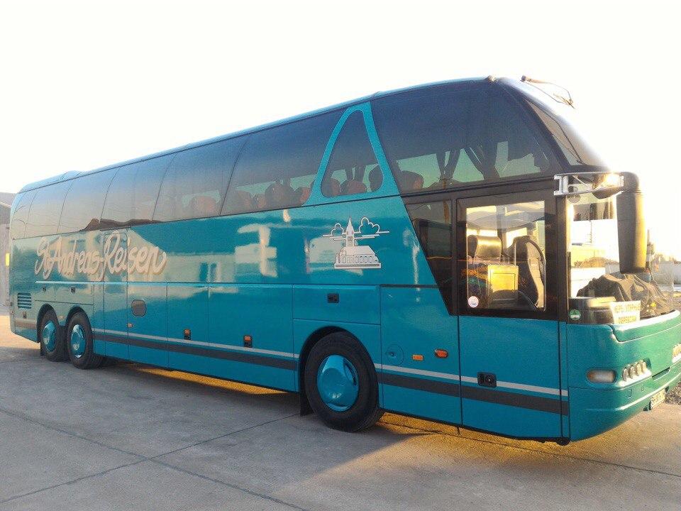 Автобус харьков москва прибытие на курский вокзал